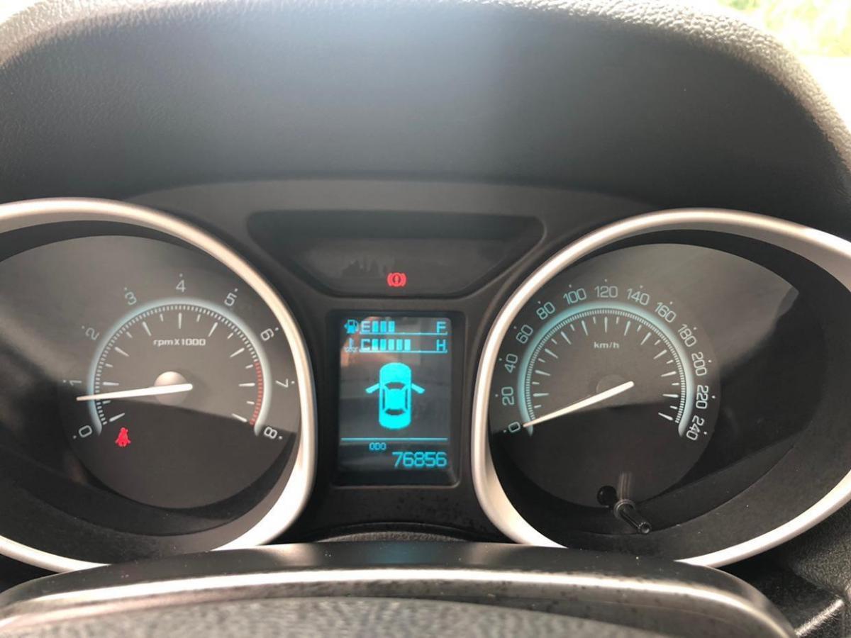 传祺 GS5  2012款 2.0L 两驱精英版图片
