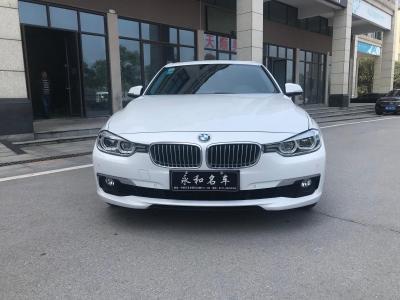 2018年4月 宝马 宝马3系 318Li 1.5T图片