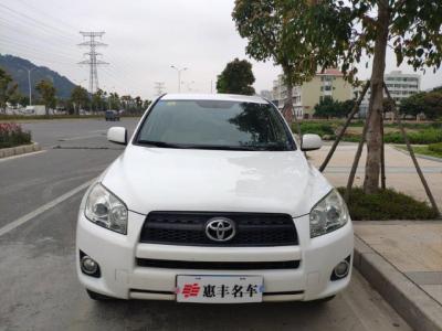 丰田 RAV4  2011款 2.0L 经典版?#35745;?/>                         <div class=