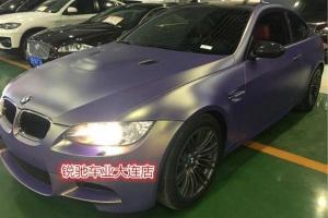 二手宝马(进口)宝马M系M3 双门轿跑车 4.0 碳纤限量版
