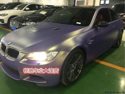 宝马 宝马M系  M3 双门轿跑车 4.0 碳纤限量版