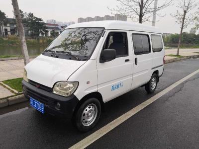 2011年4月 五菱 五菱之光 1.0L新版立业型长车身图片