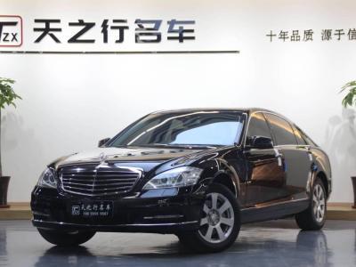 2013年9月 奔驰 奔驰S级  S 300 L 商务简配型图片