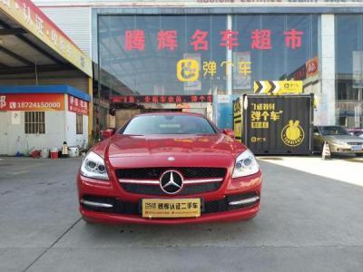 奔驰 SLK级  SLK200 1.8T 豪华运动型图片