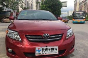 2010年7月 丰田 卡罗拉 1.8 GL-i 纪念版图片