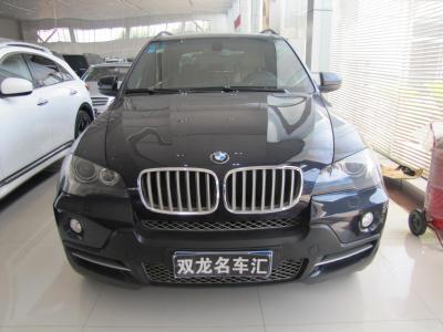 2007年11月 宝马 宝马X5(进口) 4.8豪华版图片