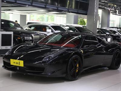 法拉利 458  2011款 4.5L Italia