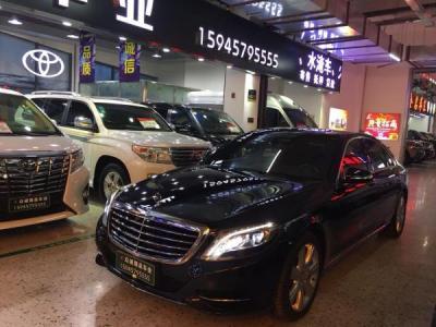 奔驰 S级  S400L 4MATIC 3.0T图片