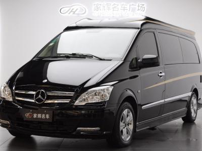 2013年1月 奔驰 威霆 2.5L 商务版图片