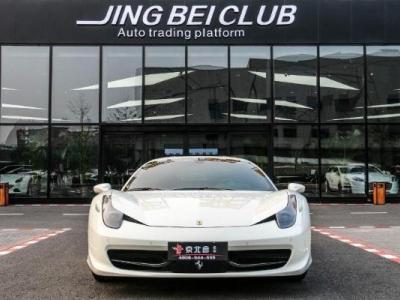 法拉利458&nbspItalia 4.5 中国限量版