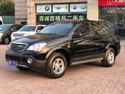 2011年9月 荣威 W5  1.8T 4WD 自动豪域版图片