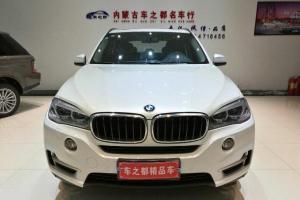 宝马 宝马X5  X5 35i 3.0T 中国限量版