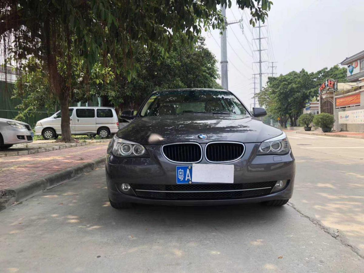 宝马 宝马5系  2009款 520Li 领先型图片