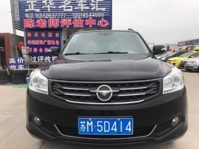 海马 S7  2.0L 智臻版图片