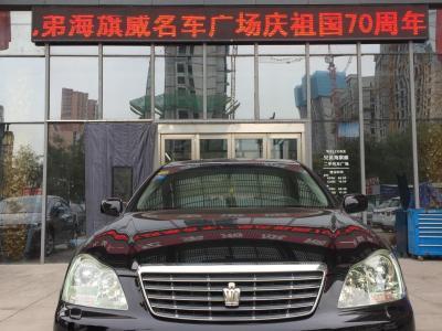 豐田 皇冠  2009款 2.5L Royal特別強化版
