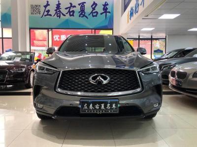 英菲尼迪 QX50  2018款 2.0T 四驱菁英版