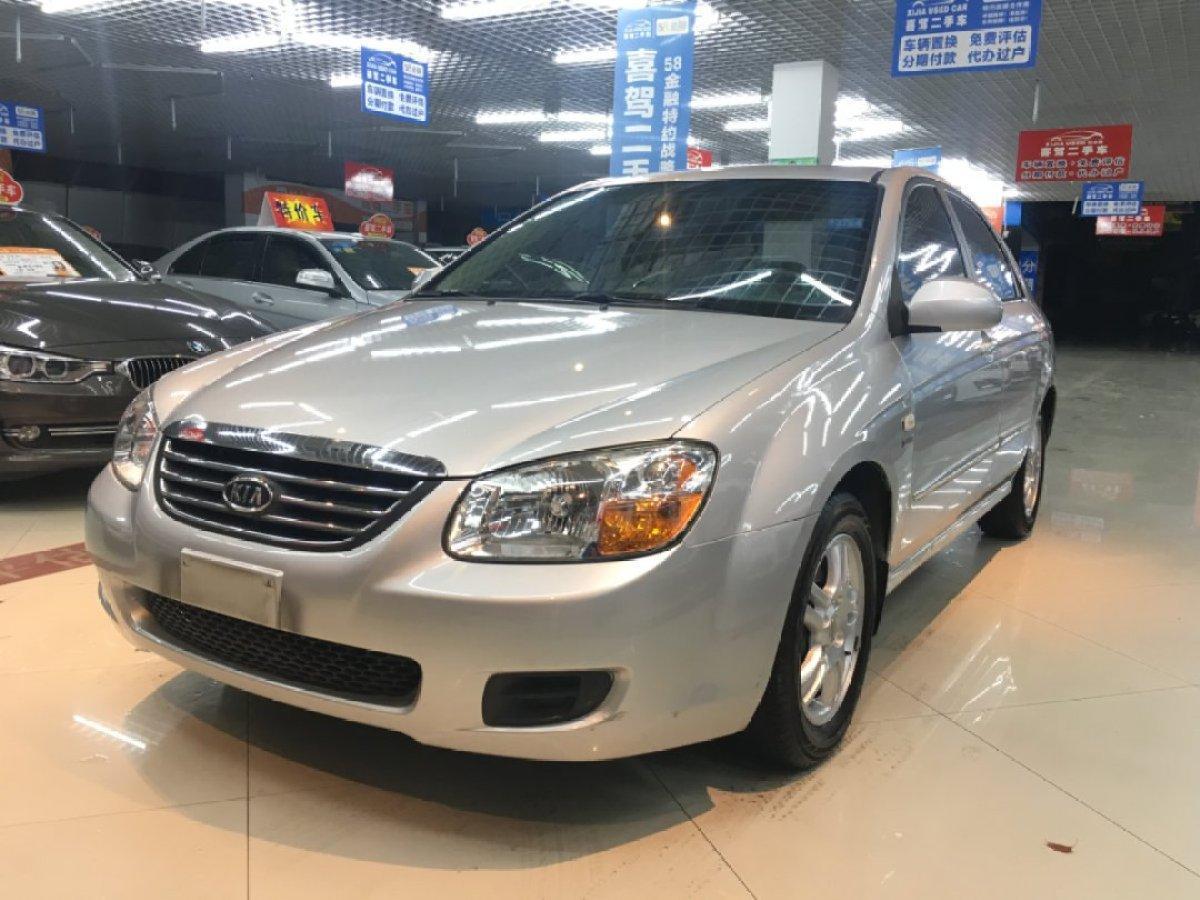 2009年12月_出售二手车起亚 赛拉图  2007款 1.6L AT GLS哪里有卖_价格多少3.98万