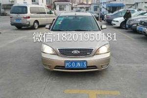 二手福特蒙迪欧2.5 Ghia-Ltd 旗舰型