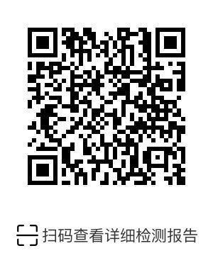 路虎 揽胜极光  2.0T 耀真版图片