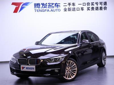 2018年3月 宝马 宝马3系 320Li 时尚型图片