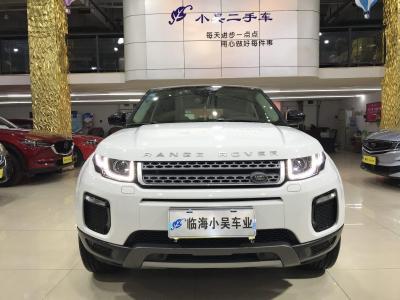 2019年7月 路虎 揽胜极光  240PS SE 智耀版图片