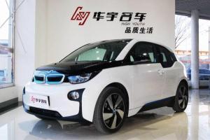 二手宝马(进口)宝马i3i3 BMW i3 升级款时尚型