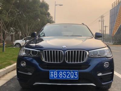 2018年9月 宝马 宝马X4(进口) xDrive20i M运动型图片