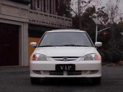本田 思域  2004款 1.6图片