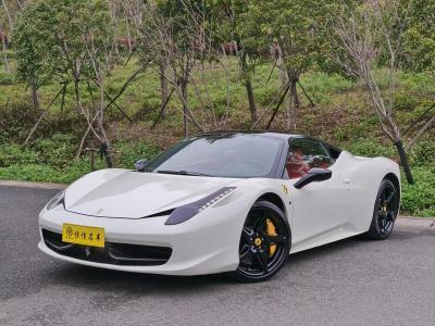 2013年7月 法拉利 458 4.5L Italia图片