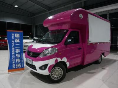 福田流动餐车图片