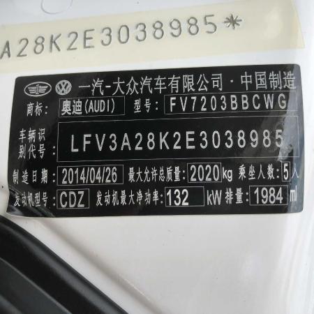奥迪 奥迪A4L  A4L 35TFSI舒适型图片