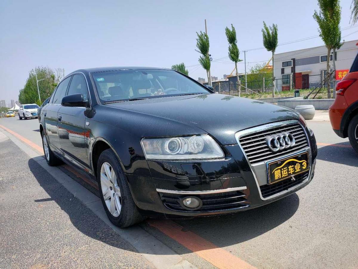 奥迪 奥迪A6L  2005款 2.4L 尊贵型图片