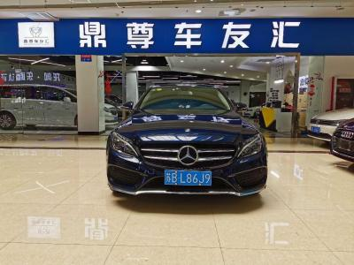 奔驰 奔驰C级  2017款 改款 C 200 L