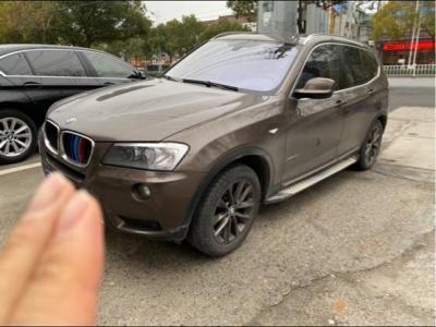 2013年10月 宝马 宝马X3(进口) xDrive20i 豪华型图片
