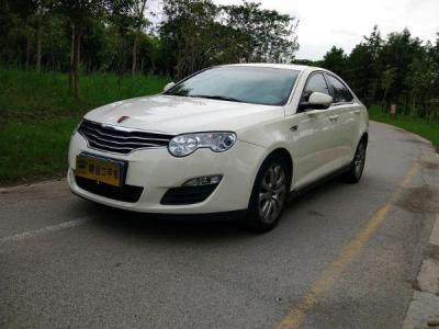 荣威 550  S 1.8 DVVT启臻版图片
