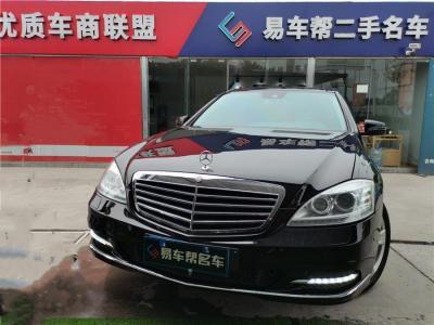 奔驰 奔驰S级  2012款 S 300 L 商务型 Grand Edition