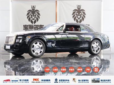 2009年6月 劳斯莱斯 幻影 6.7L 双门轿跑车101EX图片