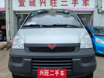 五菱 五菱荣光小卡  2012款 1.5L双排基本型L3C图片