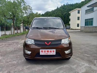 2015年6月 五菱 五菱宏光 1.2L S 基本型国V图片