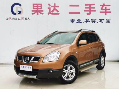 2011年9月 日产 逍客 2.0XL 火 CVT 2WD图片