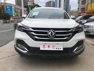 東風風光 580  2016款 1.8L 手動舒適型