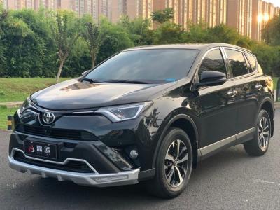 丰田 RAV4荣放  2018款 2.0L CVT两驱风尚X版图片