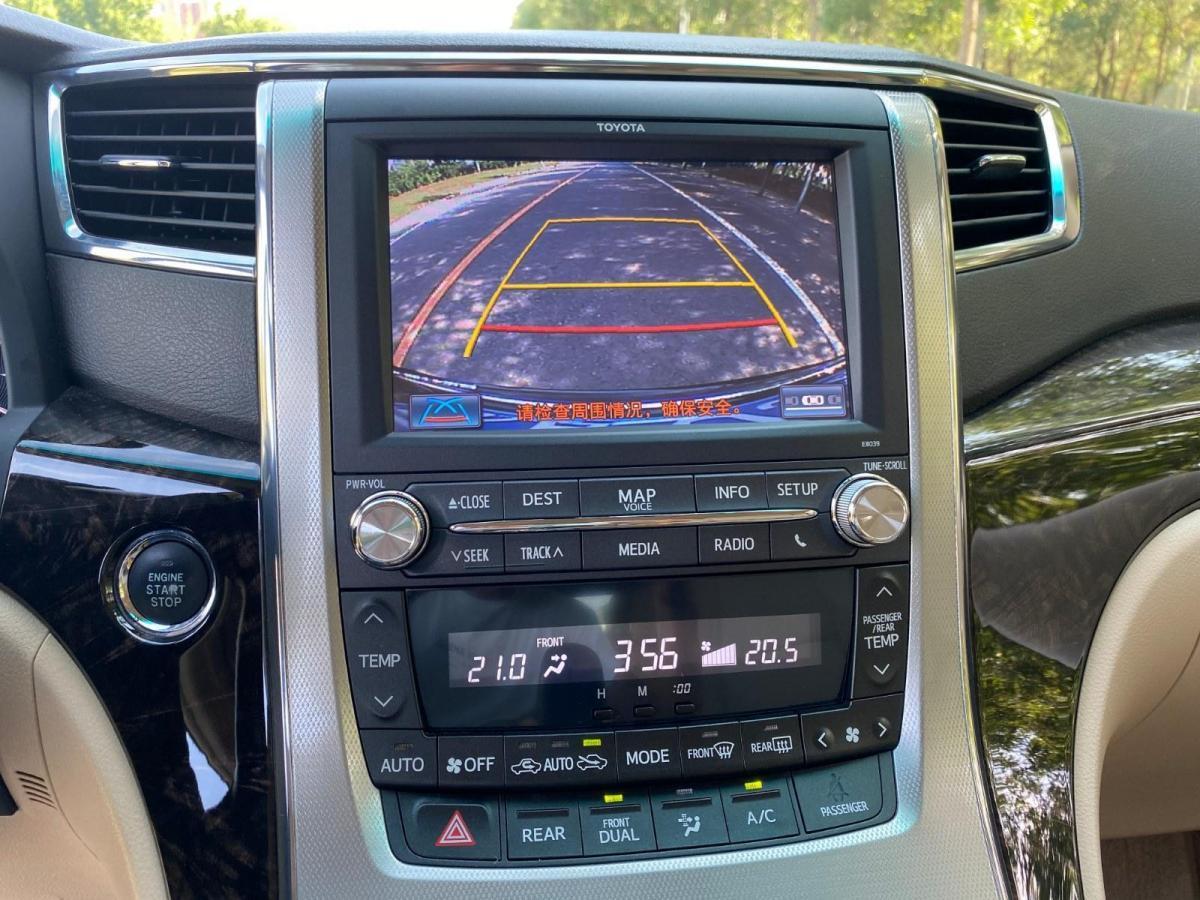 丰田 埃尔法  2012款 3.5L 豪华版图片