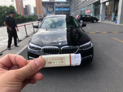 2019年11月 宝马 宝马5系  530Li 尊享型 豪华套装图片