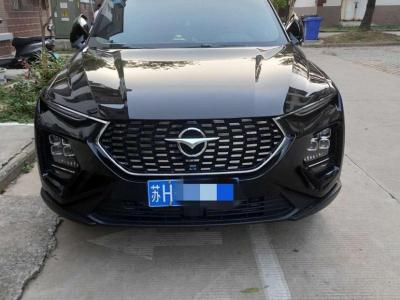 海马 海马8S  2019款  1.6TGDI 自动炫版