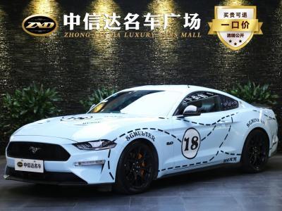 2020年1月 福特 Mustang(进口) 2.3L EcoBoost图片
