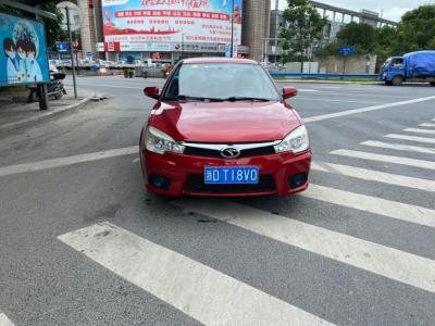 V3菱悦图片 东南 1.5L 手动豪华版