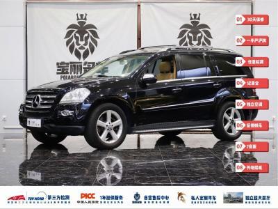 2008年11月 奔驰 奔驰GL级(进口) GL 450 4MATIC尊贵型图片