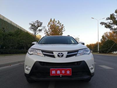 丰田 RAV4荣放  2015款 2.0L CVT两驱风尚版图片