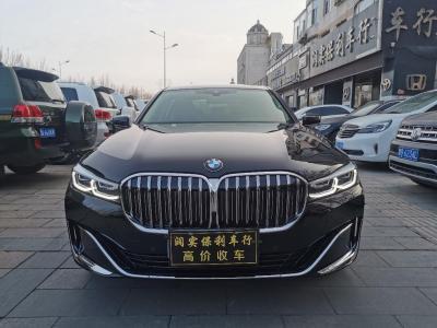 宝马 宝马7系  2019款  730Li 豪华套装